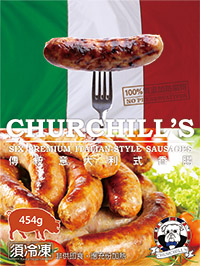 Premium Chunky Italian-Style Sausages